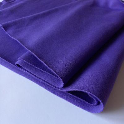 Ryškus violetinis pūkis 280gr