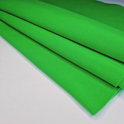 Spring green pūkis 300gr